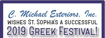 Visit Us at Greek Fest!