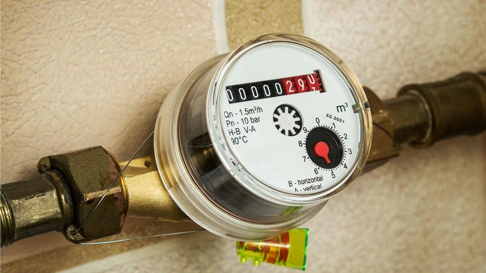 Basement Plumbing - Water Meter Installation Photo 1