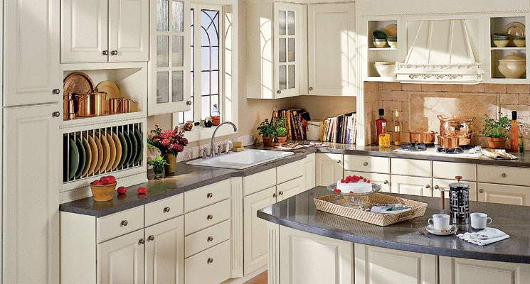 Attrayant Mid Continent Cabinetry