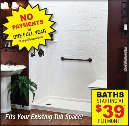 Save $500 on Your Bath Project & $100 Gift Card to Bed Bath & Beyond