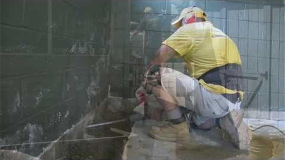 Basement Waterproofing - Interior Waterproofing Photo 1